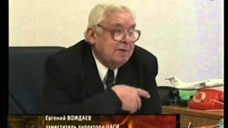 Документальный сериал Оружие ХХ века - Ка 31