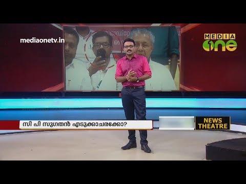 വനിതാ മതിലിന്റെ തലപ്പത്ത് 'ഹിന്ദു തീവ്രവാദി'? | sabarimala | woman entry |  News Theatre