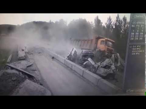 Страшное ДТП на трассе М5 16.06.2020г