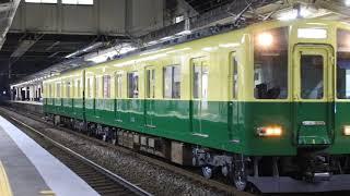 近鉄1440系1438F(VW38) 三重交通復刻色