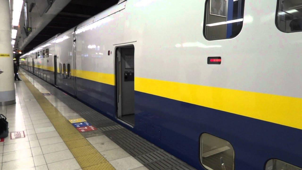 Japanese super-express train. - YouTube