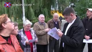 видео Встреча с избирателями