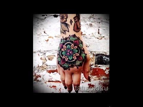 Красивые татуировки с цветами Тату с растениями каталог