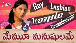 LGBT Pride | Gay, Lesbian is not Taboo  | Let's Speak out | Hyderabad LGBT Community | MicTv.in