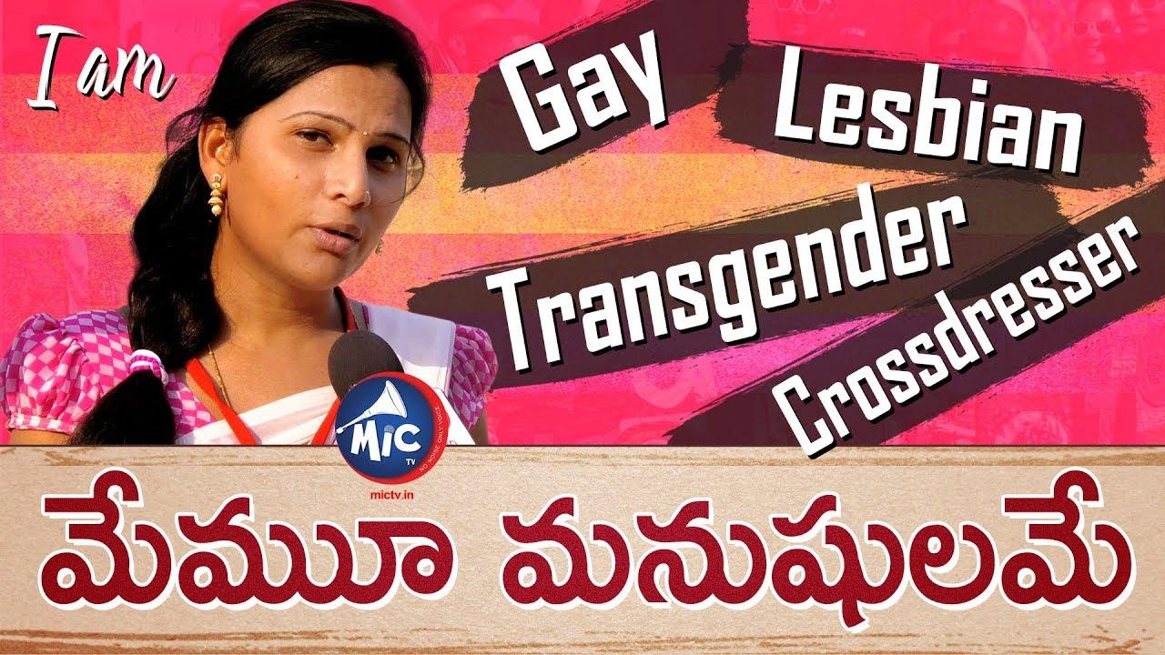 Transgender slut