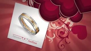 видео купить помолвочное кольцо в спб