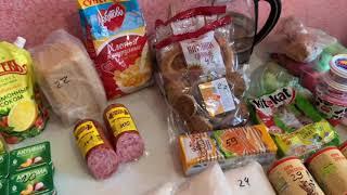 Новый маникюр закупка продуктов на 1000 мяса на 3000 700