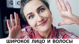 видео Стрижки для овaльного лицa