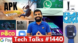 Tech Talks # 1440 - Battlegrounds Mobile India APK, iPhone 13, PS5 Restock, Xiaomi Crazy Patent, Poco