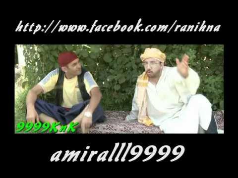 haroudi 2012 gratuit