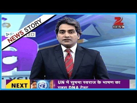 DNA: Analysis of Indus water treaty between India and Pakistan