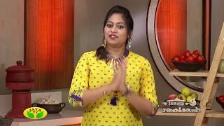 Neengalum Samaikalam 13-06-2017 – Jaya Tv cookery Program – Preparation Of Chettinad Vegetable Adai & Mutton Keema Sadham