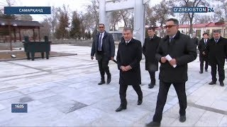Президент Шавкат Мирзиёев Самарқанд вилоятида