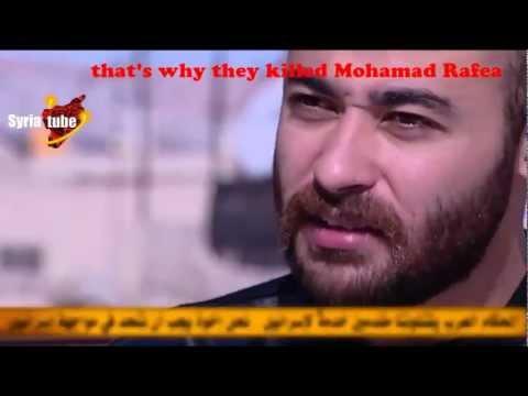 La dernière interview de Mohamad Rafea avant sa mort...