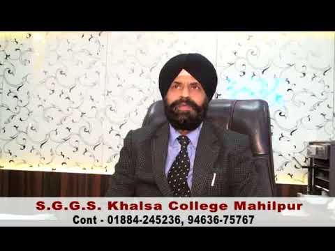 SGGS College Mahilpur