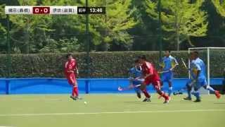 2015.8.5 横田高校 vs 伊吹高校 - 男子ホッケーインターハイ決勝 (ダイジェスト)