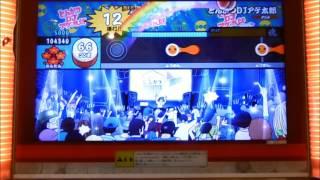 【AC Taiko no Tatsujin】Tonkatsu DJ Agetarou (EASY)