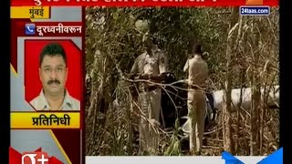 mumbai   helicopter crashes   in aarey colony