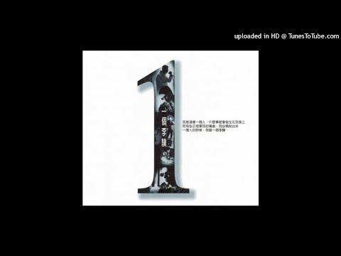 李驥-Don't Cry Baby
