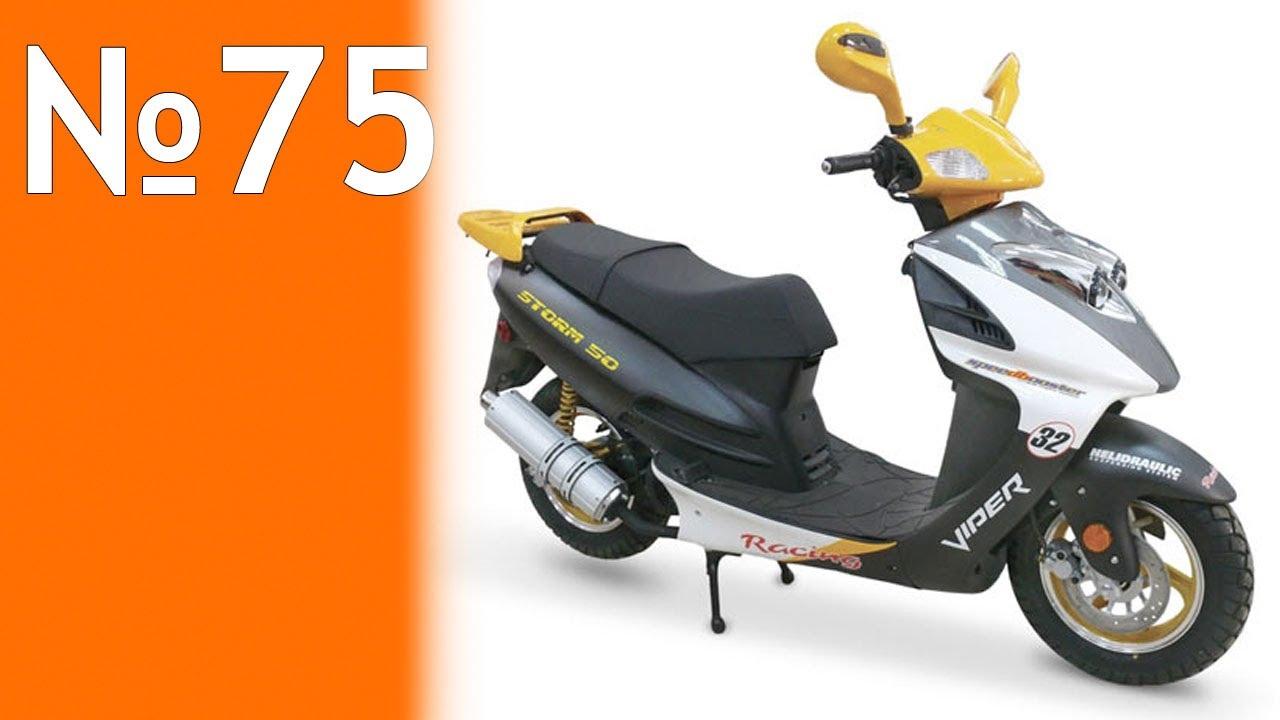 скутер storm l lh50qt-6 схема электропроводки скутера