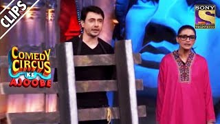 Purbi Wants To Die   Comedy Circus Ke Ajoobe