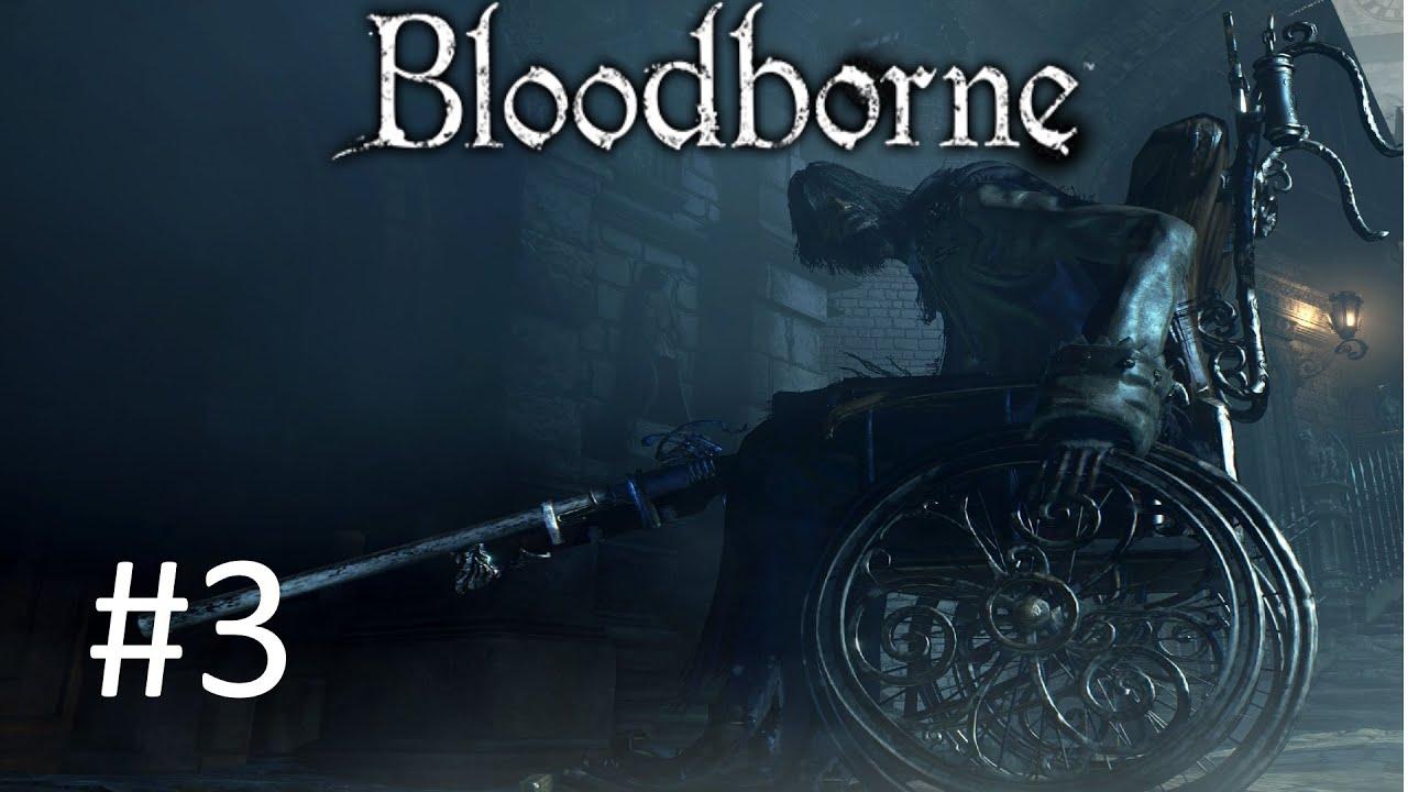 machine gun bloodborne