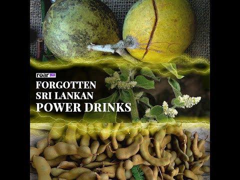 Forgotten Sri Lankan Power Drinks