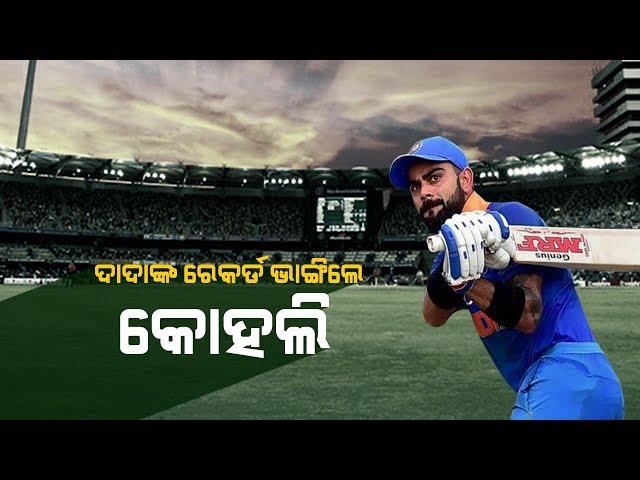 Virat Kohli surpasses Sourav Ganguly to become India's second Highest Run-Getter In ODIs