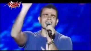 Video We Heya Amla Eih - Amr Diab وهى عامله إيه-حفلة - عمرو دياب download MP3, 3GP, MP4, WEBM, AVI, FLV Agustus 2018