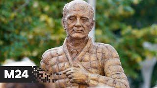 Новости мира за 4 октября: в Германии открыли памятник Михаилу Горбачеву - Москва 24