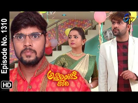 Attarintiki Daredi | 15th January 2019  | Full Episode No 1310 | ETV Telugu