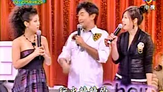 吳宗憲專訪台灣第一位麻辣王,吃辣達人,又稱吃辣狂魔