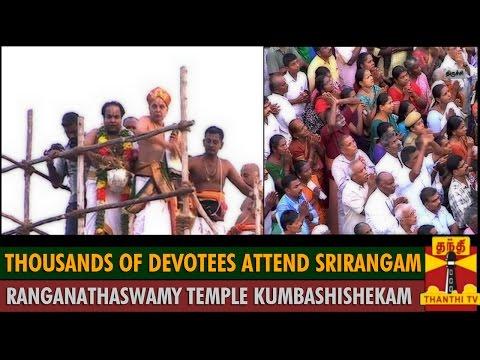 Thousands of Devotees attend Srirangam Ranganathaswamy Temple Kumbabishekam