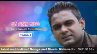 Dura Unnu Kale - Jayen Jayanath - Purple Range - www.Music.lk