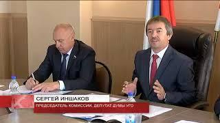 Депутаты Уссурийска обсудили результаты исполнения муниципальных программ