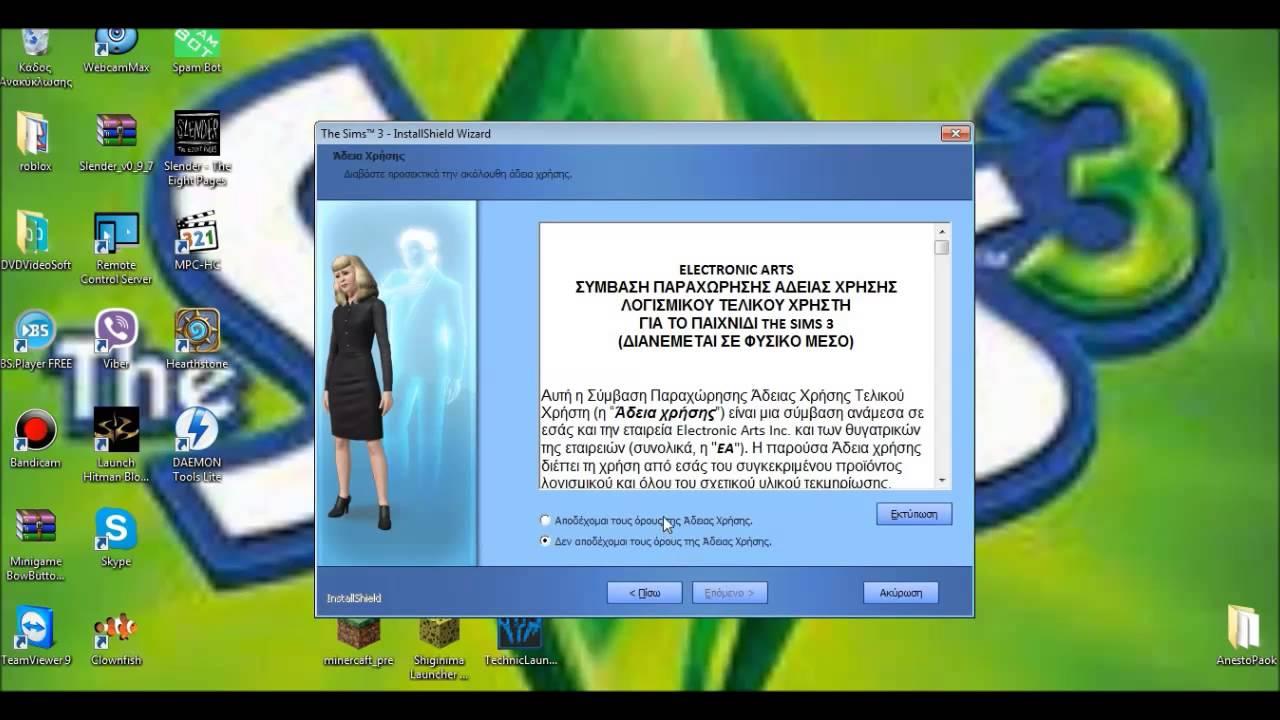 Скачать симс 3 бесплатно на компьютер на русском youtube.