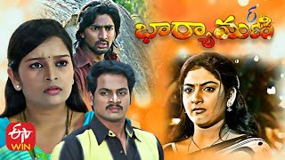 Bharyamani  | 26th February 2021 | Full Episode 224 |  ETV Plus