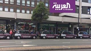 تاكسي لندن تسوق للعطور والملابس النسائية، ولحصار قطر المزعوم