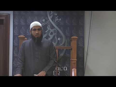 Reflection on Surah Qaf | Sh. Kamil Ahmad