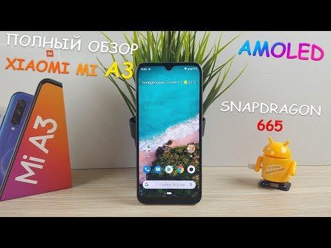 Полный обзор Xiaomi
