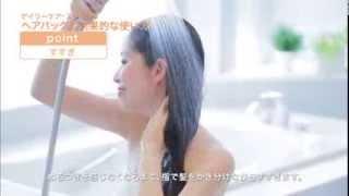 手ぐしでキマる朝髪へ導く効果的なお手入れStep2