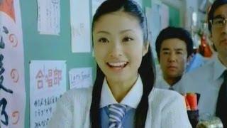 Aya Ueto, Kazuya Kamenashi , Jin Akanishi    Oronamin C Drink  commercial