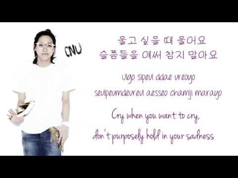 B1A4 - Only One Colour Coded Lyrics (Han/Rom/Eng)