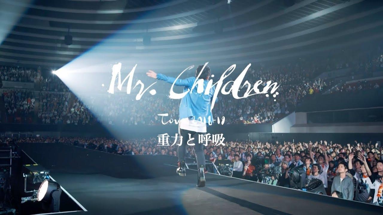 Mr Children Mr Children Tour 2018 19 重力と呼吸 Live Dvd Blu