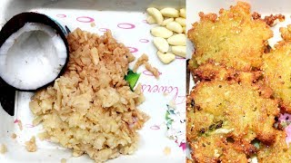 Gambar cover Alu Bara best and easy kids favorite recipe | Easy tea snacks Potato Pakora Village Food