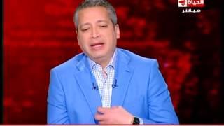 فيديو. تامر أمين: الإمارات الدولة الوحيدة التي تساعد مصر دون مصلحة
