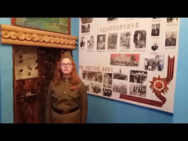 Изображение предпросмотра прочтения – СофияКузнецова читает произведение «Слава» К.М.Симонова