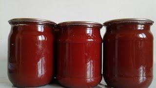Заготовки на зиму Супер вкусный кетчуп без крахмала