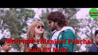 Jeeja saali / Manjeet Panchal and NS Mahi new haryanvi song 2019