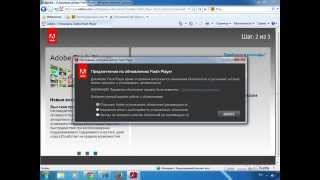 Что такое Flash Player (Флеш плеер)(В видео «Что такое флеш (Adobe Flash)» я рассказал о технологии, позволяющей размещать на веб-страницах аудиозапи..., 2014-10-15T10:56:20.000Z)